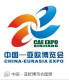 Window and Doors Exhibition On September 20th -25th in Urumqi
