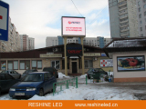 Outdoor P8 SMD fixed installation LED display/screen/billboard/sign/panel