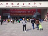 Tianjin Fair