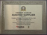 Manufacturer audited certificate by BV