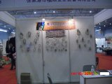 The 91 session of China Labor Protection Products Fair