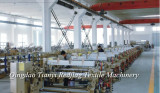 Air Jet Loom Assemble Workshop