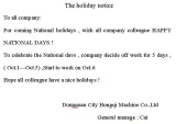 Holidays Notice