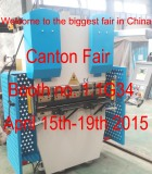 Canton Fair April 15-19th in Guangzhou China