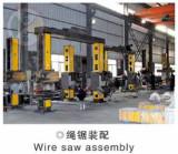 Wire Saw Machine Assembly