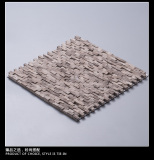 Natural Stone Marble Mosaic for House Building Material Wall and Floor