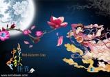 9. Mid-Autumn Festival (Lunar Aug.15) (Part 1)