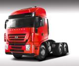 Saic-Iveco Hongyan Heavy duty Truck