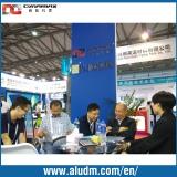 Shanghai international aluminum extrusion exhibition