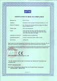 CE Certificate of liquid wash homogenizing mixer
