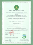 CEC China Environmental Labelling Product Certificate