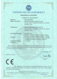 CE Certificate of Electronic Lock