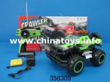 Latest 4 CH Remote Control Plastic Car Toy (358309)