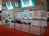 18th FLOWEXPO held in Guangzhou, China