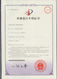 YK-8120 Design Patent Certificate