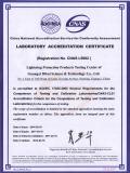 CNAS Certificate