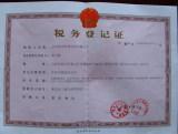 Tavol Tax License