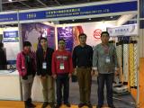 2014 Guangzhou Maritime Exhibition