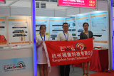 CIOE telecom exhibition show in ShenZhen