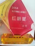gold award for design(SMT Mounter,LED Mounter,LED Chip Mounter)