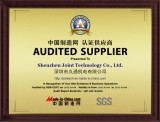 Audited Suplier