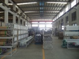 Aluminium Ware House