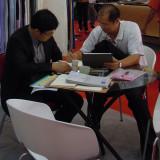 The 2011 East China Fair