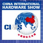 We will attend China International Hardware Show 2012