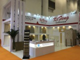 Kefeng Quartz On 2016 Xiamen Stone Fair