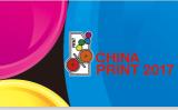 China Print 2017, W4-130