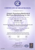 Partner factory ISO14001:2004 certificate
