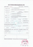 Export Trade Register List for Ningbo Lihong Yuan Steel Grating Co., Ltd