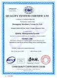 ISO9001;2000