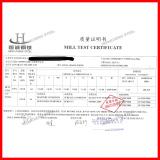 NM500 Wear Resistant Steel Plate MTC