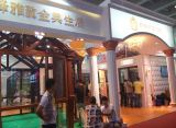 Guangzhou building material fair-aluminum window, aluminium door, sun room