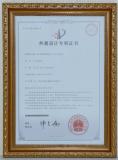Patent for led lotus light