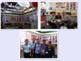 Feicon Exhibition Fair in Brazil