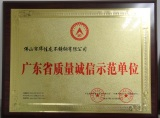 good quality and good honest for business certificates