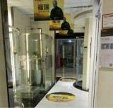 Shijiazhuang Brand Shop