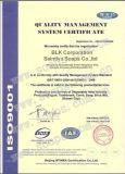 GMPC/ISO