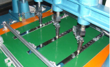 mechanical manufacturing field