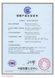 Low carbon certification