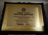Golden supplier