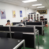 One part of the factory office