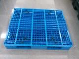 plastic pallet for sales