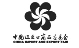 Shinilion Will Attend The 107th Canton Fair Phase I
