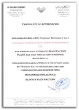 Recommendation Letter From M.BINLADIN COMPANY