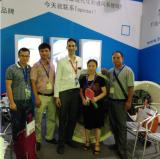 Chongqing show