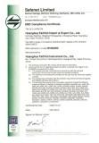 CE for Incubator