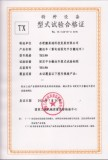 Side Loading Electric Forklift Certification